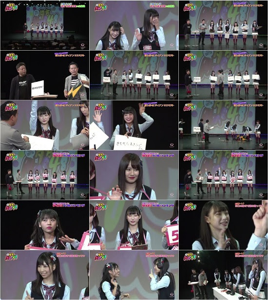 (TV-Variety)(720p) You Gotta NMB48 ep50 171005