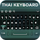 Download Thai English Keyboard For PC Windows and Mac