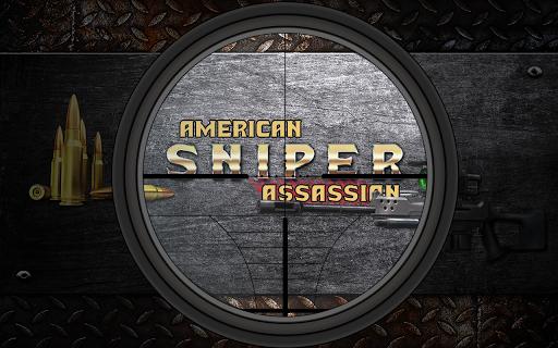 美國狙擊手3D刺客