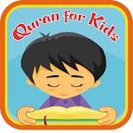 Memorize quran for kids - Hizb 2.2
