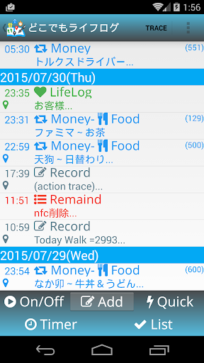 anywhere the life log in diary