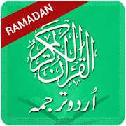 Quran Kareem - Tilawat aur Urdu Tarjumay k sath