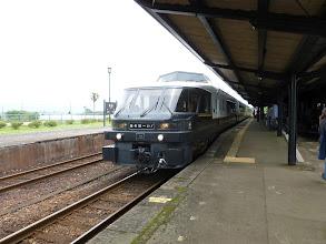 Photo: Train to Kumamoto