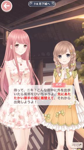 プリンセス級7-9