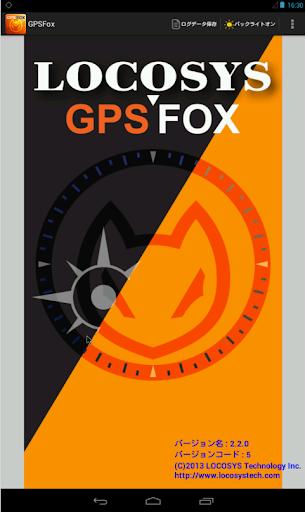 無料工具AppのLOCOSYS GPSFox App HotApp4Game