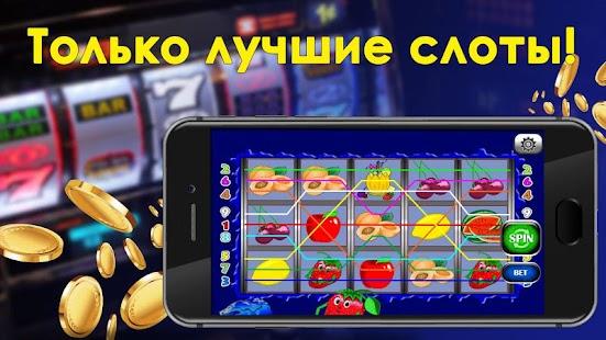игровые автоматы клубнички для галакси s 9001