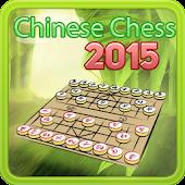 Chinese chess 2015