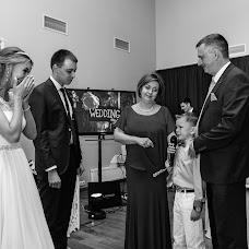 Wedding photographer Aleksandr Scherbakov (strannikS). Photo of 08.05.2018