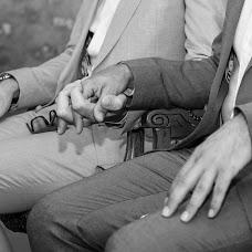 Wedding photographer Maximilian Costa (Maximilian). Photo of 21.09.2017