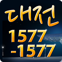 대전1577-1577 icon