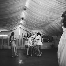Wedding photographer Maks Kravchenko (MaxxxKravchenko). Photo of 07.08.2018