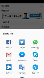 CARI screenshot 4