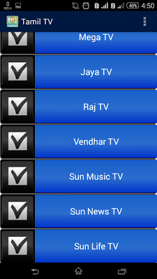 Tamil TV - screenshot