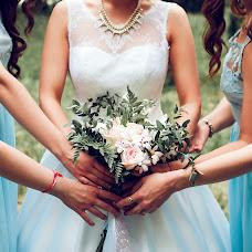 Wedding photographer Tatyana Evtukh (eontat). Photo of 27.06.2016