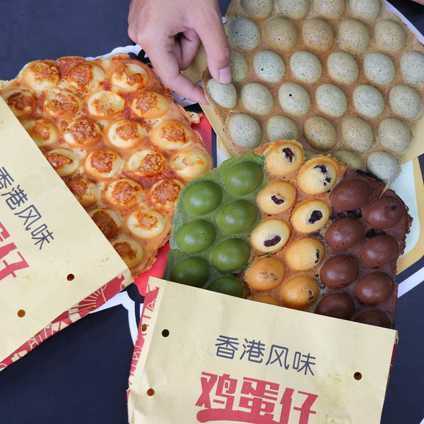 八折優惠! 皮可香港雞蛋仔現點現烤外層脆脆好吃,大推板烤金黃乳酪/混搭三重奏!
