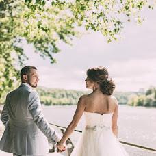 Wedding photographer Darya Shishkina (DariaShishkina). Photo of 21.07.2016