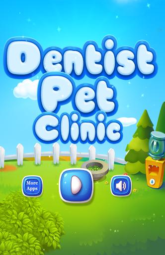 牙醫 遊戲的孩子 寵物