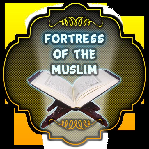 イスラム教徒の要塞 書籍 App LOGO-硬是要APP