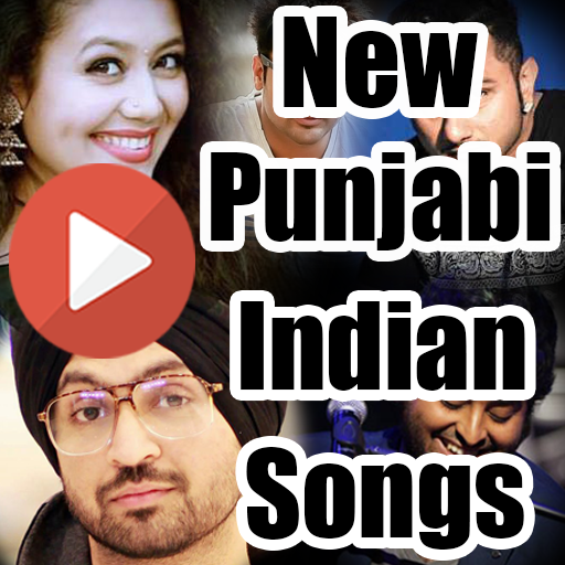 Gori New Song Bewafa Punjabi: Instrumental Music Lovers!