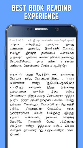 Dr M G Ramachandran in Tamil