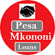 Download Pesa Mkononi Loans For PC Windows and Mac