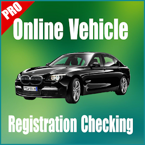 Online Vehicle Verification Pakistan