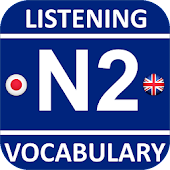 JRadio JLPT N2 Vocabulary