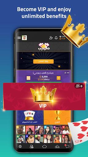VIP Jalsat: Online Tarneeb, Trix, Ludo & Sheesh apkdebit screenshots 9
