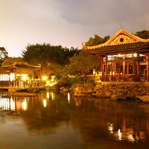 LaiChi Kok Park (12).JPG