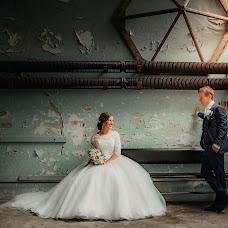 Wedding photographer Bas Driessen (basdriessen). Photo of 05.06.2018
