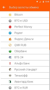 24paybank — калькулятор валют- screenshot thumbnail