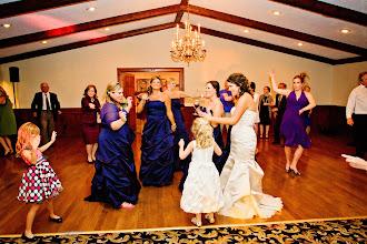 Photo: James Room Dance Floor