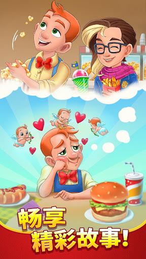 烹饪日记:美味餐厅游戏 screenshot 7