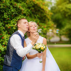 Wedding photographer Sofiya Morgun (sofilovephoto). Photo of 02.08.2015