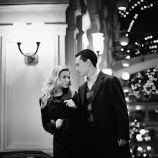 Wedding photographer Dima Kruglov (DmitryKruglov). Photo of 09.01.2016