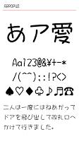 Screenshot of ARPOP4B