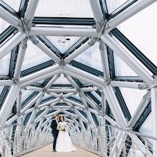 Wedding photographer Ekaterina Lezhneva (Lezneva). Photo of 28.02.2017