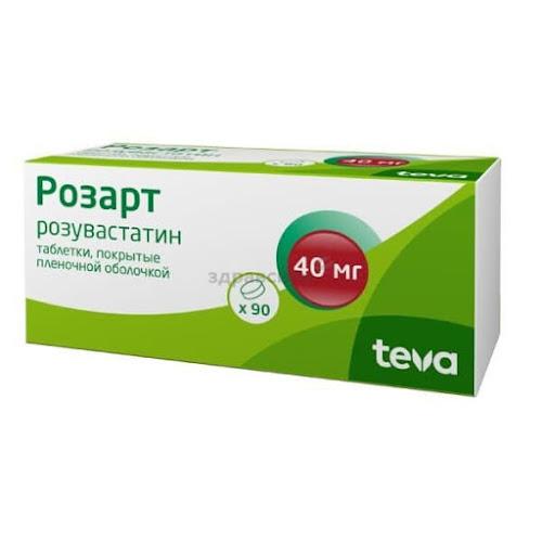 Розарт таблетки п.п.о. 40мг 90 шт.