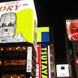 asahi ADs in the shinsaibashi district in osaka in Osaka, Osaka, Japan