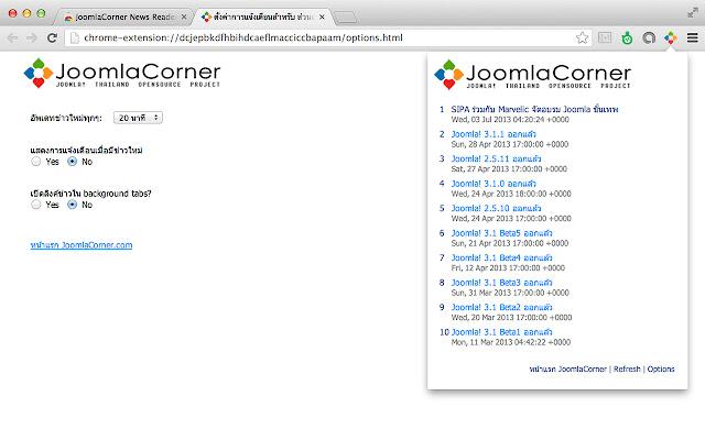 JoomlaCorner News Reader