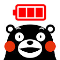 くまモンの電池長持ち節電アプリ無料・スマホ最適化バッテリー icon
