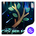 City Night Reflection-APUS Launcher theme