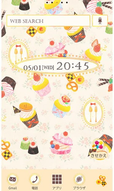 スイーツ壁紙 CUPCAKES Android App Screenshot