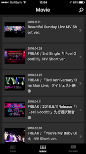 FREAK- screenshot thumbnail