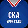 ru.sports.khl_ska