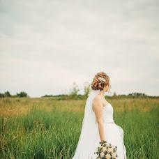 Wedding photographer Masha Rybina (masharybina). Photo of 24.06.2018