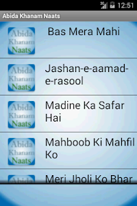 Abida Khanam Naats screenshot 2