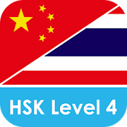 App Icon for Daxiang HSK4 App in Czech Republic Google Play Store