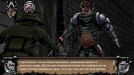 Swordbreaker The Game Screenshot