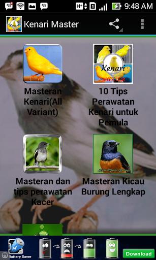 Canary All Variant